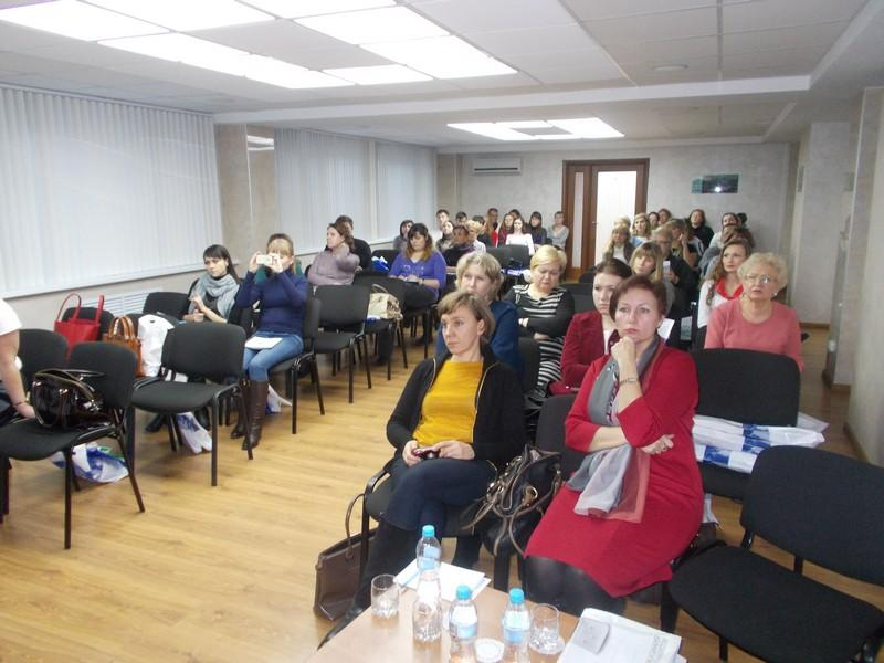 Региональная научно-практическая конференция «Практическая гастроэнтерология»