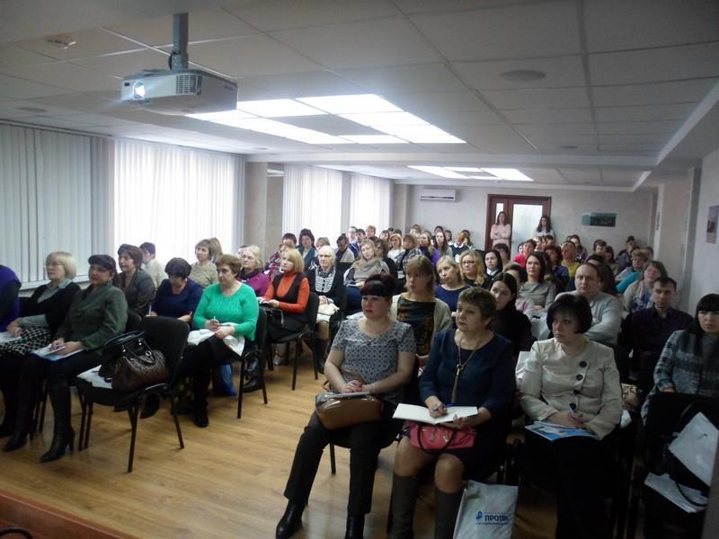 Региональная конференция «Аптека 2017 Зима» - 12