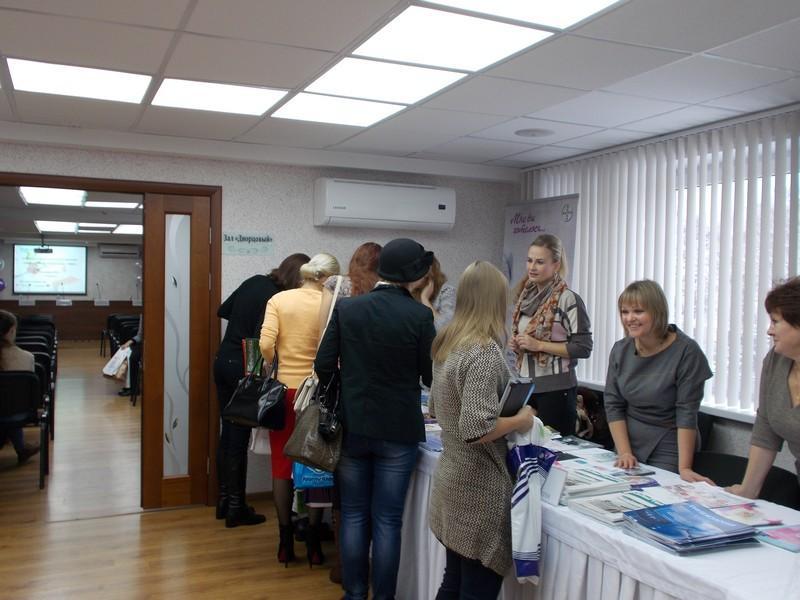 Региональная научно-практическая конференция «Акушерство и гинекология-2016»-01