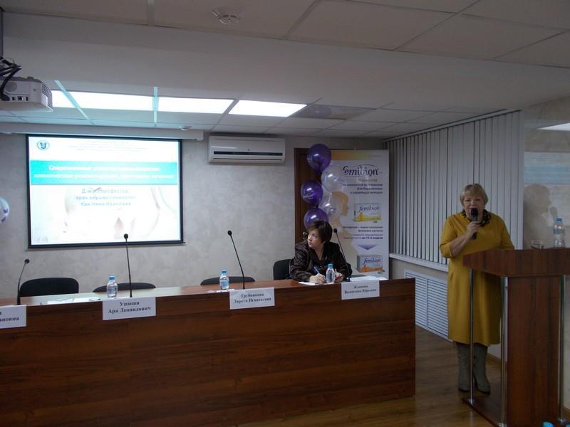 Региональная научно-практическая конференция «Акушерство и гинекология-2016»-06
