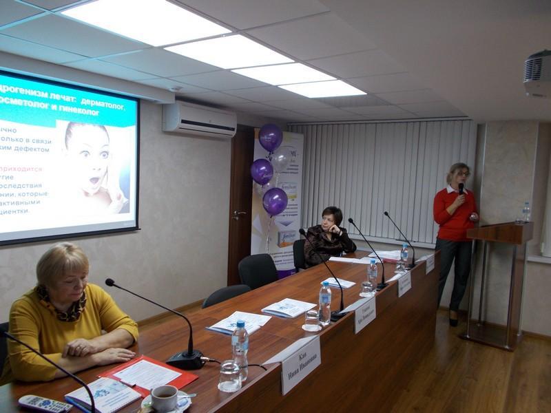 Региональная научно-практическая конференция «Акушерство и гинекология-2016»-09
