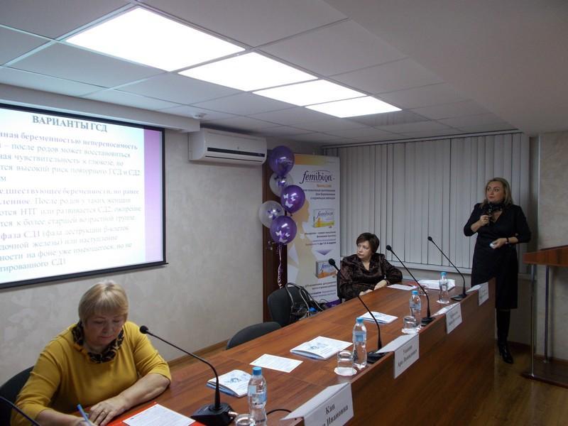 Региональная научно-практическая конференция «Акушерство и гинекология-2016»-10