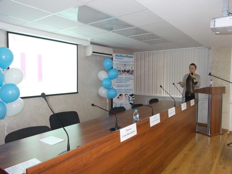 Региональная научно-практическая конференция «Актуальные вопросы клинической кардиологии»