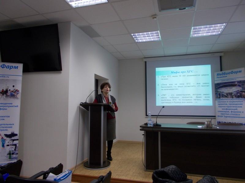 Региональная научно-практическая конференция «Актуальные вопросы в практике терапевта» (г. Димитровград)