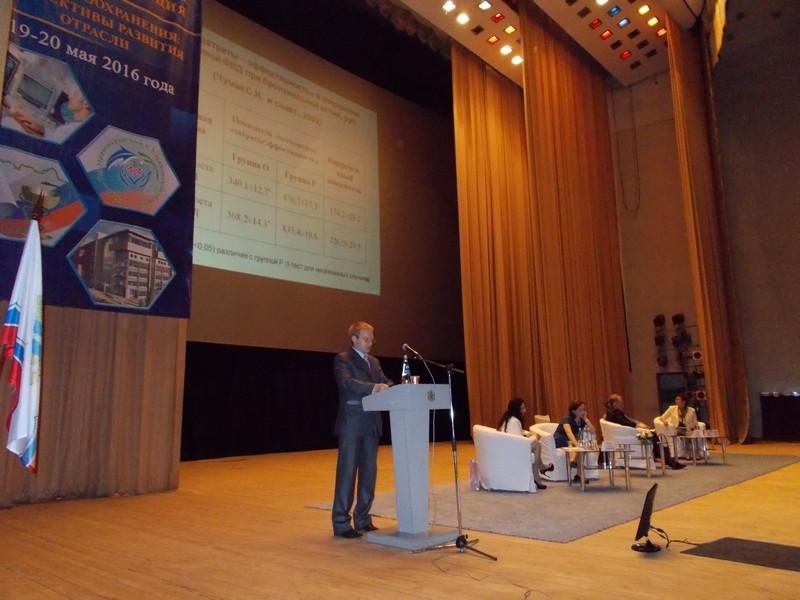 51-ая Научно-практическая межрегиональная конференция. Терапия