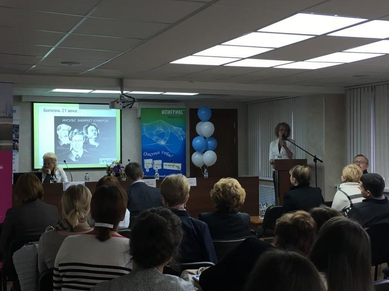 52-ая межрегиональная научно-практическая медицинская конференция «Современные аспекты здравоохранения: достижения и перспективы». Секция неврологии. 12