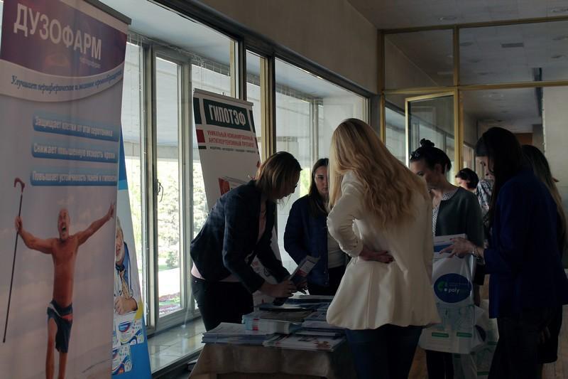 52-ая межрегиональная научно-практическая медицинская конференция «Современные аспекты здравоохранения: достижения и перспективы». Секция терапии. 01