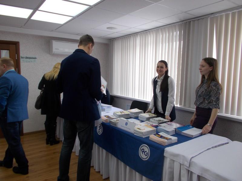 Региональная научно-практическая конференция «Актуальные вопросы травматологии и ортопедии» - 01