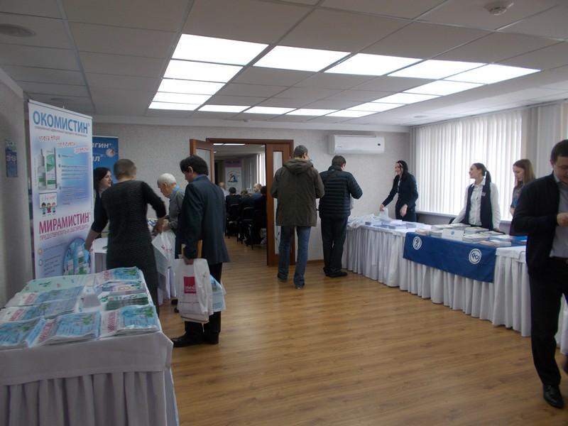 Региональная научно-практическая конференция «Актуальные вопросы травматологии и ортопедии» - 02