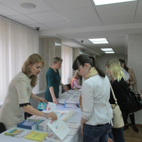 Региональная конференция «Аптека 2016 Весна»