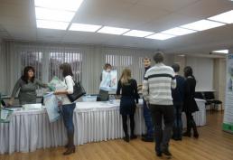 Региональная научно-практическая конференция «Инфекционные болезни как междисциплинарная проблема»-01