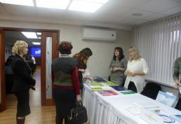 Региональная научно-практическая конференция «Инфекционные болезни как междисциплинарная проблема»-02