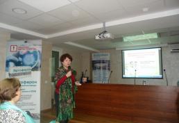 Региональная научно-практическая конференция «Инфекционные болезни как междисциплинарная проблема»-03