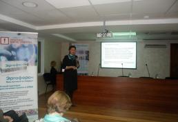 Региональная научно-практическая конференция «Инфекционные болезни как междисциплинарная проблема»-06
