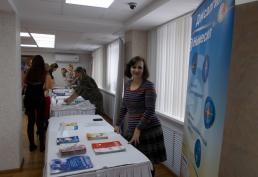 Региональная научно-практическая конференция «Акушерство и гинекология-2016»-04