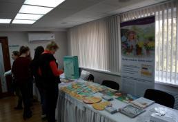2-я Региональная конференция «Аптека 2015»