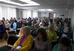 Региональная конференция «Аптека 2017 Весна» - 04