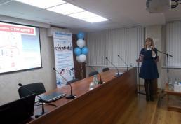 Региональная конференция «Аптека 2017 Весна» - 07