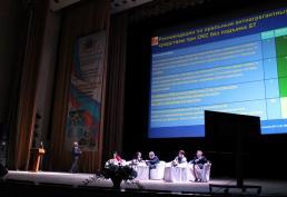 52-ая межрегиональная научно-практическая медицинская конференция «Современные аспекты здравоохранения: достижения и перспективы». Секция терапии. 03