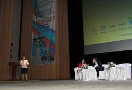 52-ая межрегиональная научно-практическая медицинская конференция «Современные аспекты здравоохранения: достижения и перспективы». Секция терапии. 07