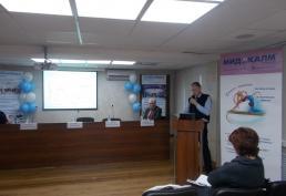 Региональная научно-практическая конференция «Актуальные вопросы травматологии и ортопедии» - 05