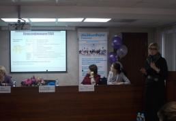 22.03.2017 Акушерство и гинекология-2017-06