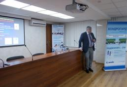 Региональная научно-практическая конференция «Современная диагностика и лечение в практической  неврологии»