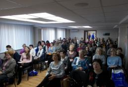 Региональная научно-практическая конференция «Актуальные вопросы эндокринологии»