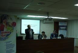 Региональная научно-практическая конференция «Актуальные вопросы дерматовенерологии и косметологии»
