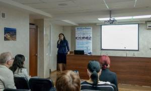Региональная научно-практическая конференция «Актуальные вопросы в практике врача - терапевта»