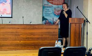 Региональная конференция «Аптека – 2020. Зима»