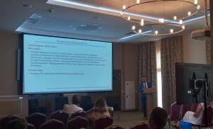 Региональная научно-практическая конференция «Актуальные вопросы гастроэнтерологии»