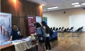 Региональная научно-практическая конференция «Актуальные вопросы современной неврологии»