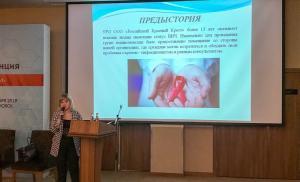 Междисциплинарная научно-практическая конференция «ВИЧ-инфекция: 30 лет «позитивной» жизни», посвященная 30-летию ГУЗ Центр СПИД