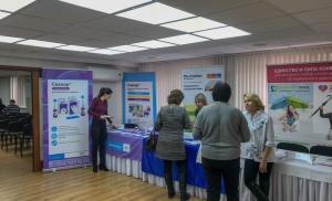 Региональная научно-практическая конференция «Новые тенденции в практике врача-терапевта»
