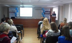 Региональная научно-практическая конференция «Современные тенденции в научной и практической эндокринологии»