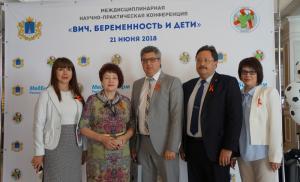 Междисциплинарная научно-практическая конференция «ВИЧ, беременность и дети»