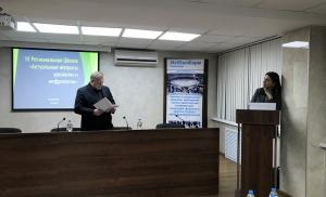 III Региональная школа «Актуальные вопросы урологии и нефрологии»