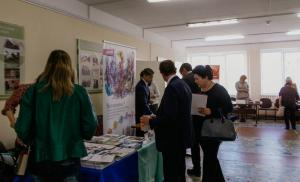 Региональная научно-практическая конференция «Акушерство и гинекология: актуальные и дискуссионные вопросы»