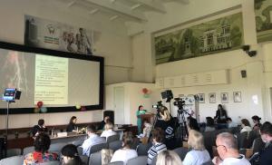 Региональная научно-практическая конференция «Психиатрия: проблемы и перспективы»