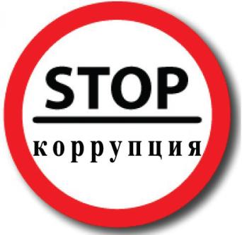 В Ульяновской области продолжается подготовка к шестой Неделе антикоррупционных инициатив
