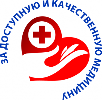 Министром здравоохранения, семьи и социального благополучия Ульяновской области приняты меры по устранению нарушений в лечебных учреждениях региона