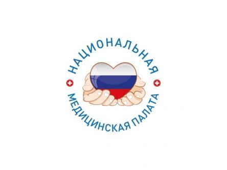 Стартовала IV Премия Национальной медицинской палаты России
